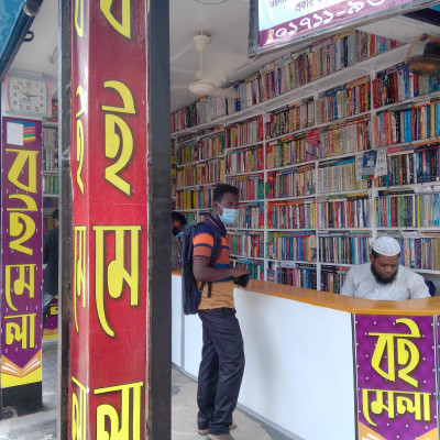 The name of the shop is Book Fair. The book fair is located at Shaheed Nazmul Sarani in Satkhira city. The book fair is a library where books are sold. New books are sold here. We students buy books from here. They are sold at low prices. There is a lot of crowd here. It is sold and sold because the owner of this shop speaks to everyone in a very nice way and speaks sweetly so that people are attracted to come here to buy books again because the price of books is low so everyone here knows how to buy books. They buy from Khan because they are very good people. They have been doing this business for a long time so you can do it from here in Bogra. You will get 25% discount. If you want to buy books in other shops, you will get 15% discount but here you will get 25% discount. You can get it, so buy it at least once from here, there really won't be anyone ...