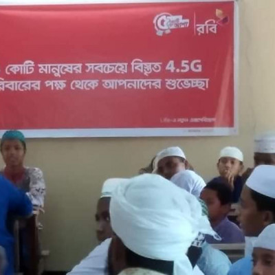 As Robi SIM Company has 5 crore customers, Satkhira Bakal Madrasa has arranged lunch for all the students including the orphans.  The orphaned children here have eaten their fill at noon today with joy in their hearts.  After a long time, they took as much food as they wanted.  If all such orphaned children can be fed one day, then they will be happily attracted to study more and more.  Here are some pictures of the moment when the children are having lunch.