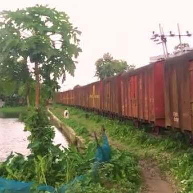 This picture was taken from Netrokona railway station. The train bogies that you are looking at are the freight trains that we say travel from Dhaka to Netrokona and from Netrokona to different districts of Bangladesh. So these books are kept here.  I can and it has a pond A pond A tree A wonderful eyebrow will come around Very nice friends All in all I like this picture You like it Like or comment Share and give others a chance to see Subscribe to my channel