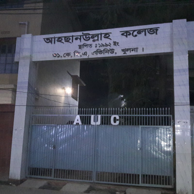 The college you can see is Khulna Ahsanullah College.  It is the largest private college in Khalna city.  This college is more suitable for intermediate.  The teaching system of Ahsanullah College is very good and the teachers who are there are well experienced.  There are canteens and hostels for students who come from far and wide.  They have a well-experienced hostel super so that they don't have to face any kind of problem.  To see and hear them.  Even if the college is closed during Covit 19, many students have been admitted to the college which is unimaginable.  This college is basically the best college for science and commerce.  Tuition fees and less so that all types of boys and girls can be admitted.