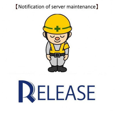 [Notification of server maintenance]  Thank you for using RELEASE.  We will perform emergency maintenance as follows.  We apologize for the inconvenience, and we apologize for the inconvenience, but we appreciate your understanding.  ■Maintenance period  June 11, 2020 (Thursday) 10:50(UTC) ~ 1 hour *The service may be restarted at different times.  ■Maintenance contents  System update for incorporating new functions   ■ Range of influence  During the maintenance period, you cannot post or browse RELEASE.   We apologize for any inconvenience caused to RELEASE users, and we appreciate your understanding.   RELEASE support team