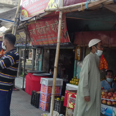 Standing in front of Dhaka Birani House, the man is basically standing near the sellers of five fruit shops to buy fruits.A variety of fruits Apple Grapes A variety of food from the banana building can be found here Different types of fruits were basically standing as its rationaleHow to make a bargain to buy from there at a fixed price I like your objective Vidisha Sarkar movie todayWent to see because we have a car without a field on the target. It is a very bad and dangerous situation. I would say we should keep an eye on all the things that are important.Who is the father of winter history who did you the most harm? Hopefully everyone should cooperateWe need to eat more and more fruits. We can stay healthy by eating fruits. We can increase the body's immunity by eating fruits. So we have to pay attention to these things. We have to eat more.Thank you all. I hope you understand my point. When we buy fruit from such a shop and eat it, we have to prepare our food very well after returning home in the morning.Ray, our body will be good for health, I hope it will be healthy, I hope you understand my words, they stay well, stay healthy. Thank you all, good afternoon, I wish everyone well, thank you all.