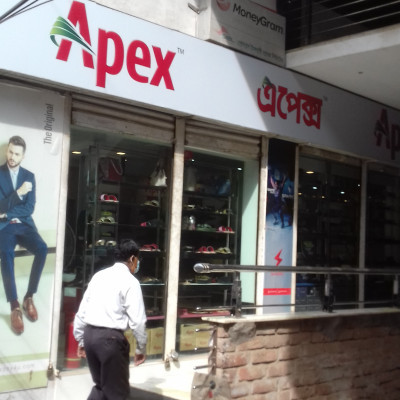 Apex is a well-known big brand shoe store. It is a branch of our Satkhira district. The branches of this company are scattered all over Bangladesh. Apex shoes are all made by us.    And if you look at your purpose, you can see where I left off. For your purpose, there are different designs of children's shoes, adult shoes, shoes, shoes, shoes.I hope everyone will like the picture. In the morning,  those who wear Apex brand shoes will be able to recognize it by looking at the picture. Satkhira branch Apex Shoe Company can see the picture.  Hope everybody on this site also had a great day! Keep up the good content and keep up the good content.    I hope you understand my words to work with the mind. Everyone will move carefully, thank you all.  Good day, good night.    Good luck everyone
