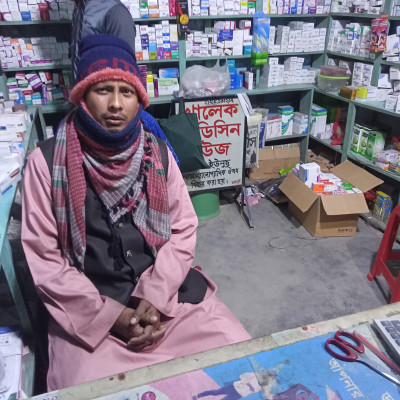 Our Bangladeshi medicines are very popular. The quality of resistance in our Bangladesh is very good. That is why Bangladeshi medicines are exported to many countries of the world. Here you can see the scene in the drug store.We can see a local drug store. All kinds of local drugs are available in this shop. Our Bangladeshi Joshi entrepreneurs are very good.  That's why I love to take Bangladeshi medicine. Here you can see a drug store in the picture.  And there are medicines for all kinds of diseases in this drug store and when we are sick we have to take different drugs. We buy these drugs from the drug store. In the picture you can see the scene of the drug store.  This shop is located at Dhulihar Bazar Road, Satkhira District.