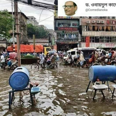 The alleys of the city have been flooded due to heavy rains so other measures have to be taken to remove this water but the place is very beautiful.