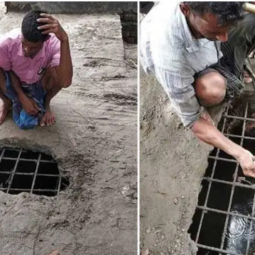 A culvert in Shibchandi area of ​​Tentulia upazila of Panchagarh has collapsed in just 10 days of construction.  Locals have complained that the culvert was broken due to the use of substandard materials and irregularities in the construction work.  The locals have lodged a written complaint with the Upazila Nirbahi Executive Officer and demanded action against the culprits.  At the same time they demanded that the culvert be rebuilt.