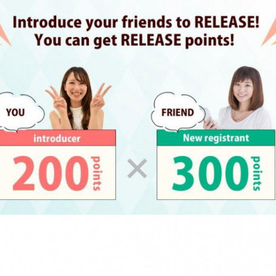 Introduce RELEASE to your friends and get points!  Tell the Telegram community admin by listening to the user ID of a friend who has newly registered for RELEASE.  For each referral, 200 points will be awarded to the referrer and 300 points to the referee.  RELEASE Please refer to the blog below for the flow of introducing friends. https://release.sc/blog/55823/  * Please note that the user ID of the referrer must be sent to the administrator in order to obtain referral points.