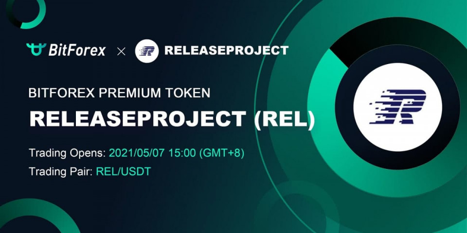 The REL token, which was issued with the aim of changing the logistics of the agricultural and fisg