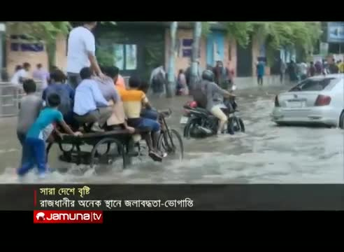 The city of Dhaka is now flooded