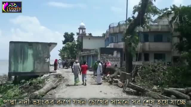 Shariatpur is being wiped out by the erosion of the Padma river while the building is eroded