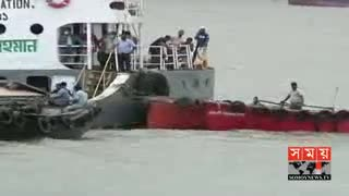 The boat sank after colliding with a large ship.