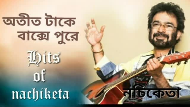Realistic songs are songs about Nachiketa's social life.