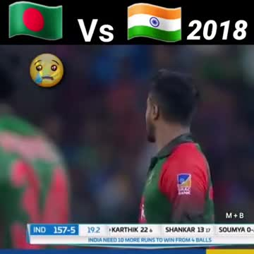 That over of Bangladesh India Asia Cup final.