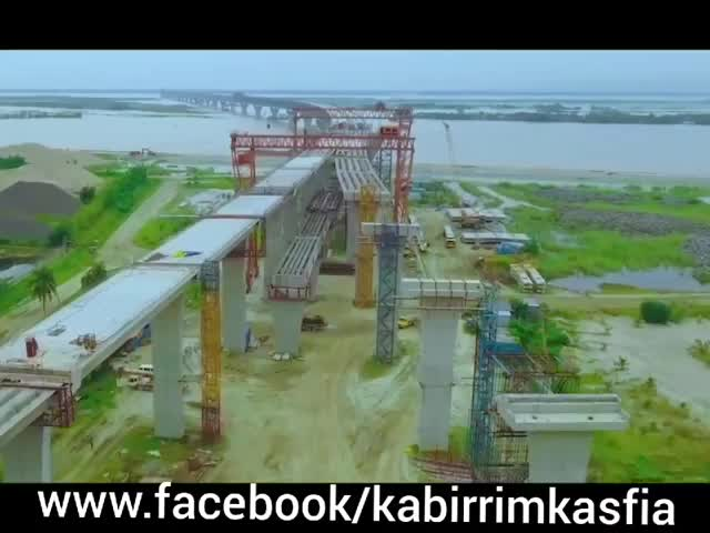 The Padma Bridge video was highlighted as a means of communication in South Bengal of Bangladesh.