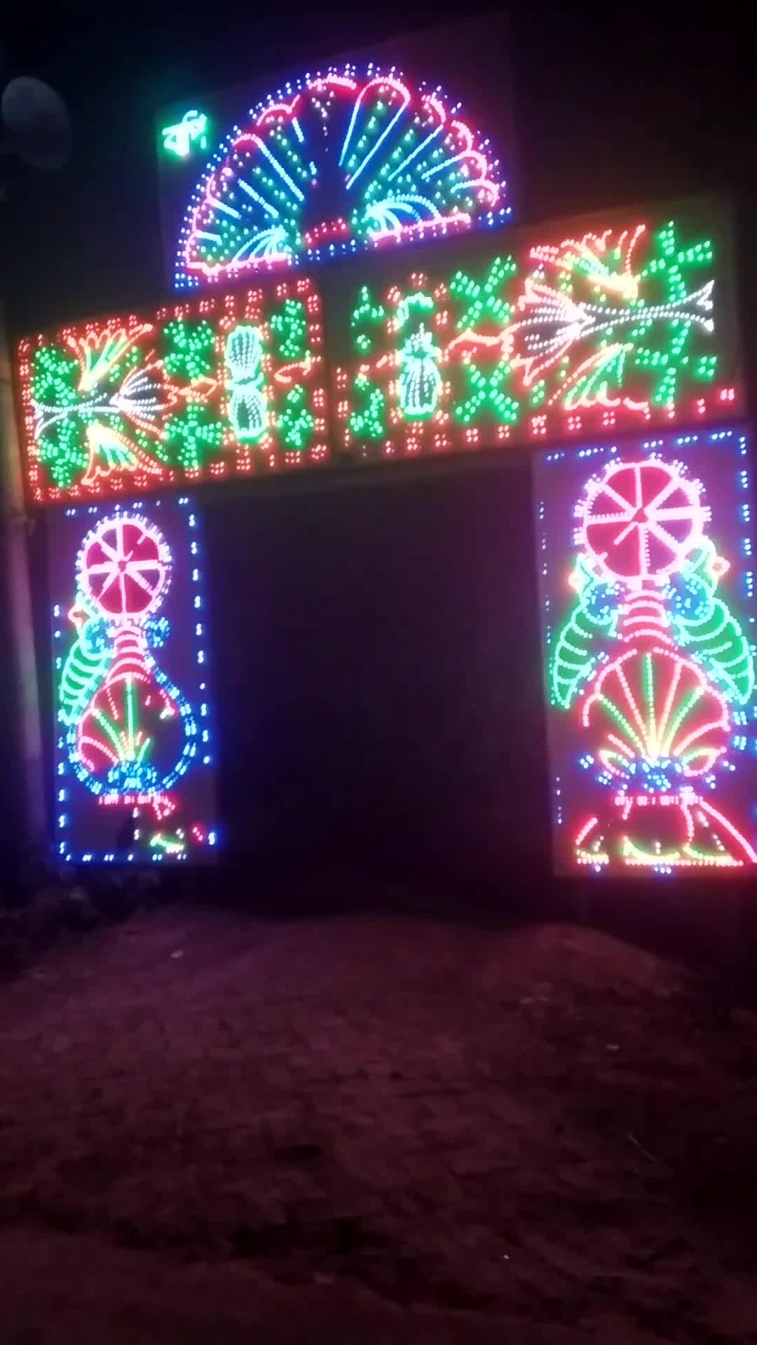 Video of a beautiful music light gate