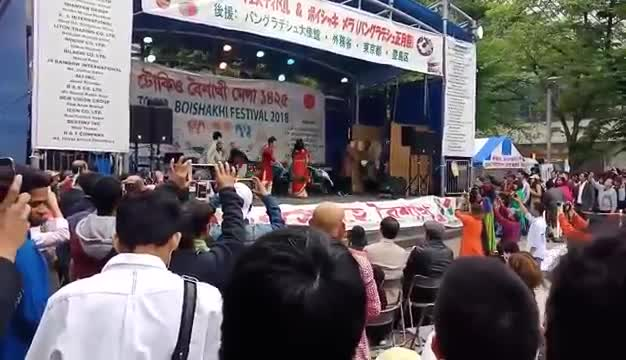 A video of the festival of Bangladesh Pahela Baishakh 2018 was held in Japan