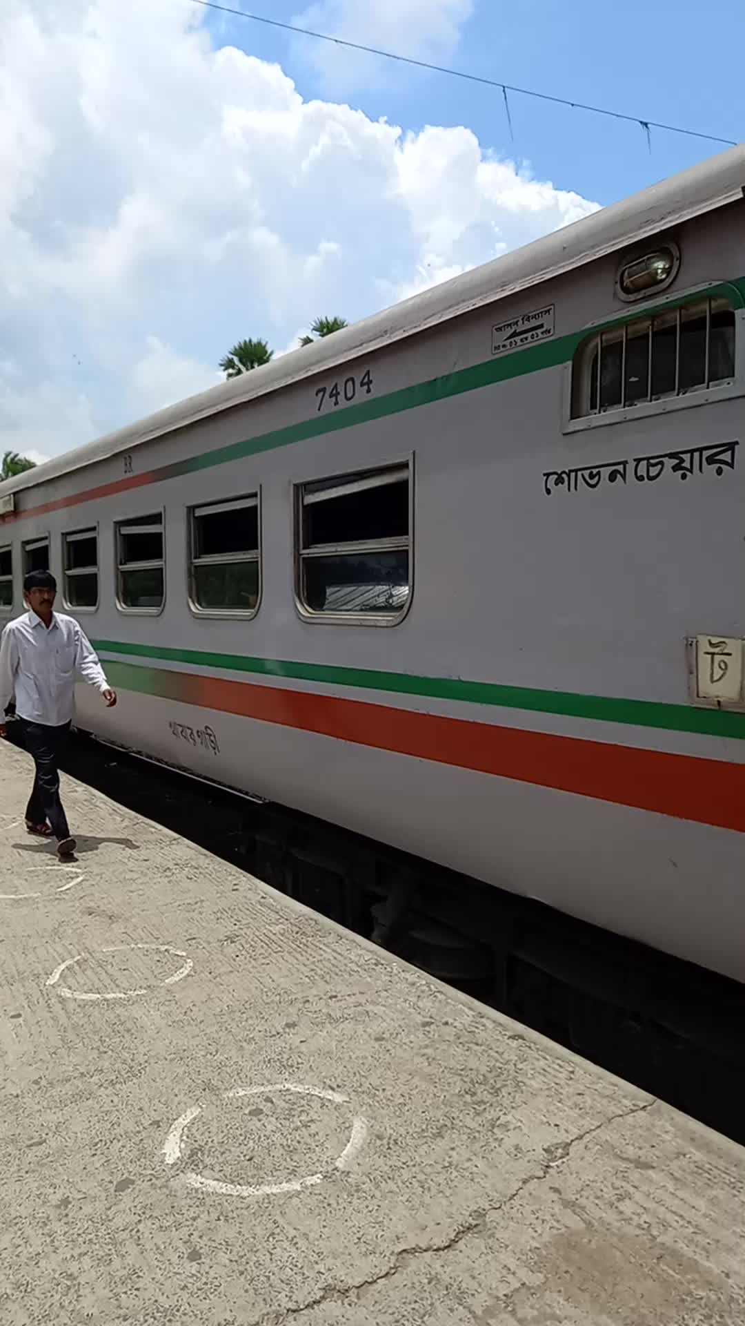 You must have liked to be shown a video during Bangladesh Jessore railway station.
