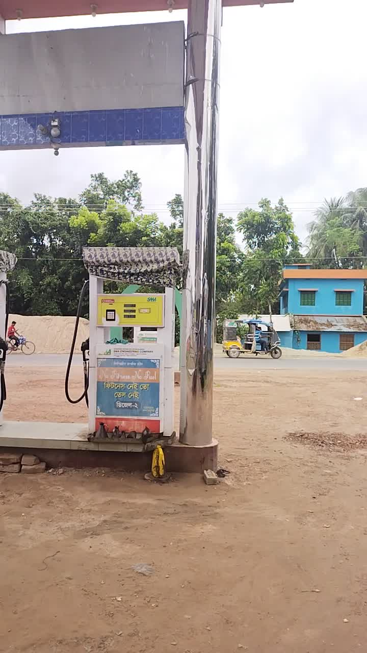 In front of a filling station