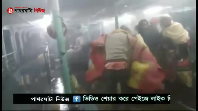Barisal launch crossing. condition of the passengers,