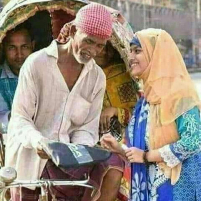 Whatever the father's profession.  Baba Baba-i.  Gift to father with daughter's first earning money.  One of the best moments in the world.  (Collected)
